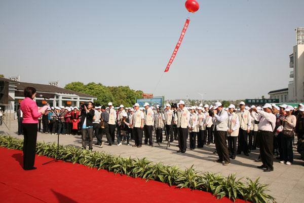 天目湖景区成立红十字会