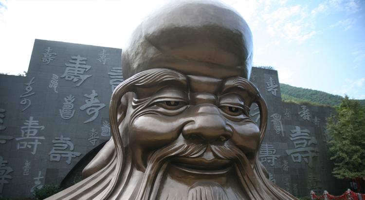 景区浏览 南山竹海     南山寿翁:这位笑容可掬