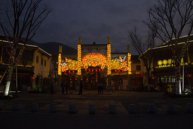 南山竹海灯会