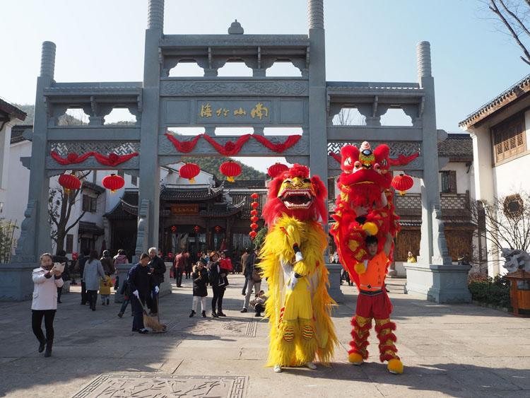 天目湖春节