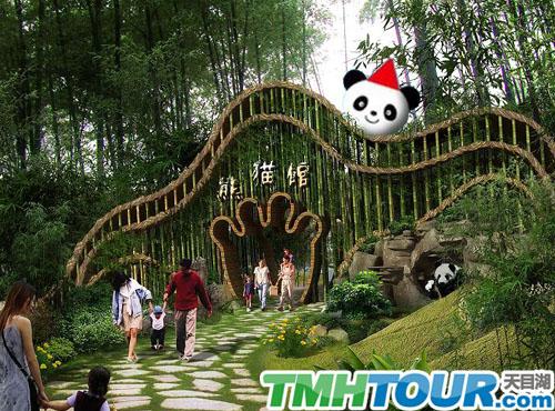 天目湖南山竹海熊猫