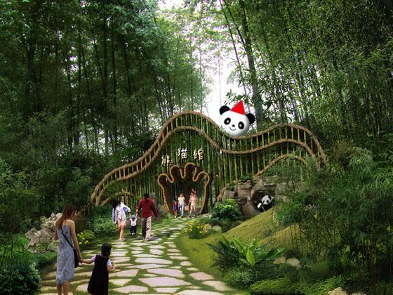 天目湖南山竹海景区迎来2只国宝大熊猫